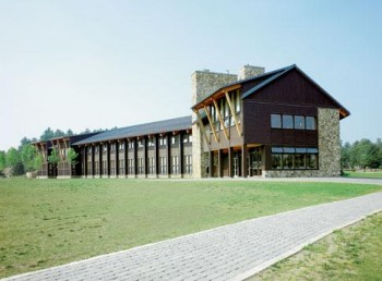Paul Smith's College—Joan Weill Adirondack Library